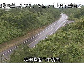 秋田道-能代市浅内