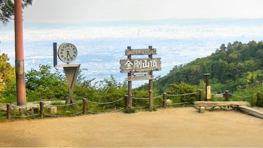 金剛山頂広場から見える景色