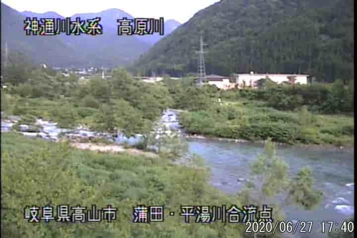 高原川-蒲田・平湯川合流点