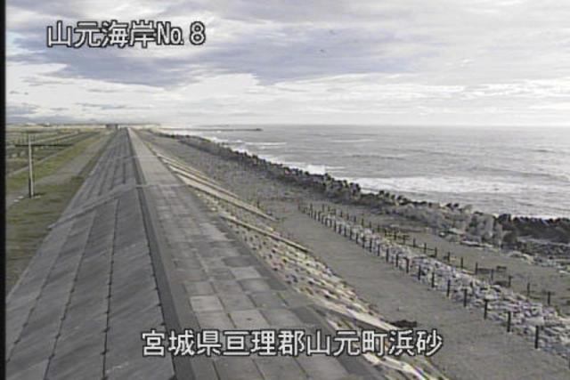 山元海岸-浜砂