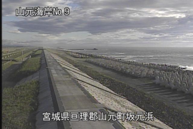 山本海岸-坂元浜