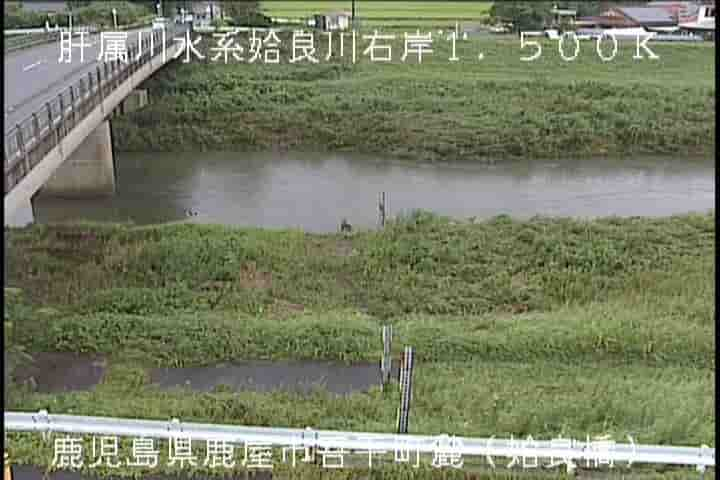 相良川-吾平町
