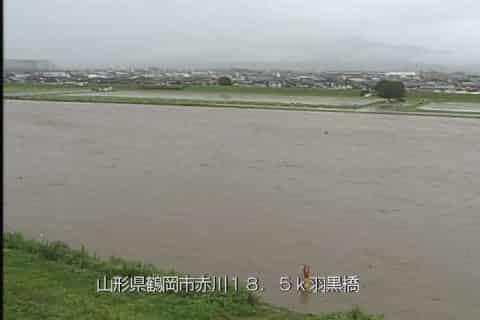 赤川-羽黒橋