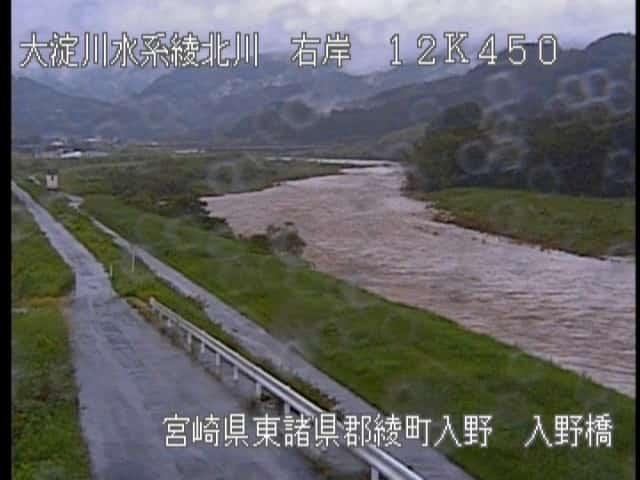 綾北川-入野橋上流