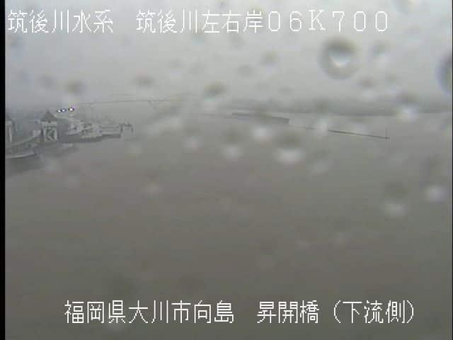 筑後川-昇開橋