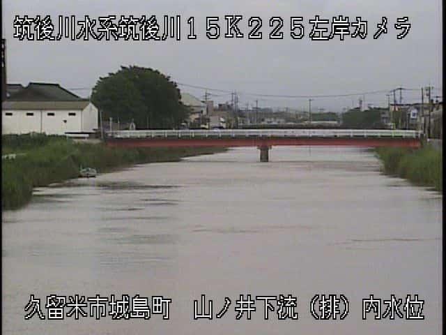 山ノ井川-新谷橋
