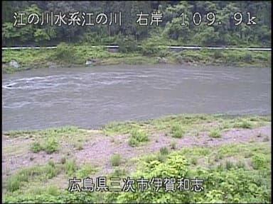 江の川-伊賀志和