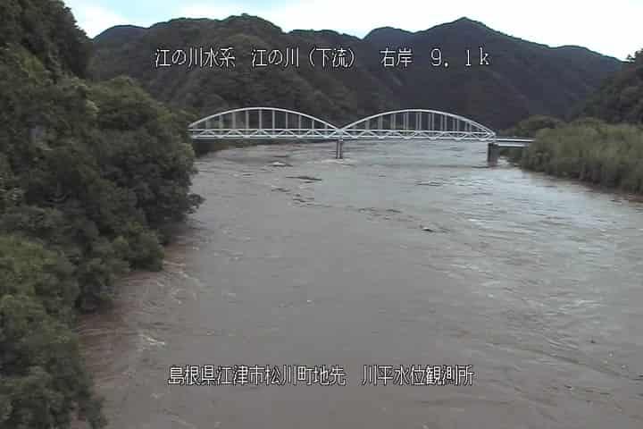 江の川-松川橋