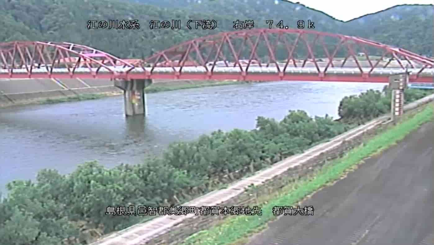 江の川-都賀大橋
