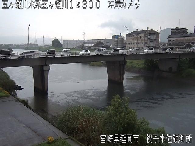 五ヶ瀬川-祝子大橋