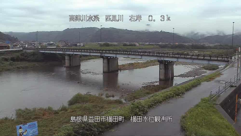 匹見川-横田橋