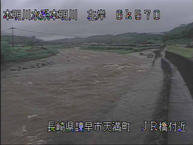 本明川-JR橋上流