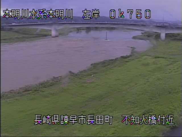 本明川-不知火橋