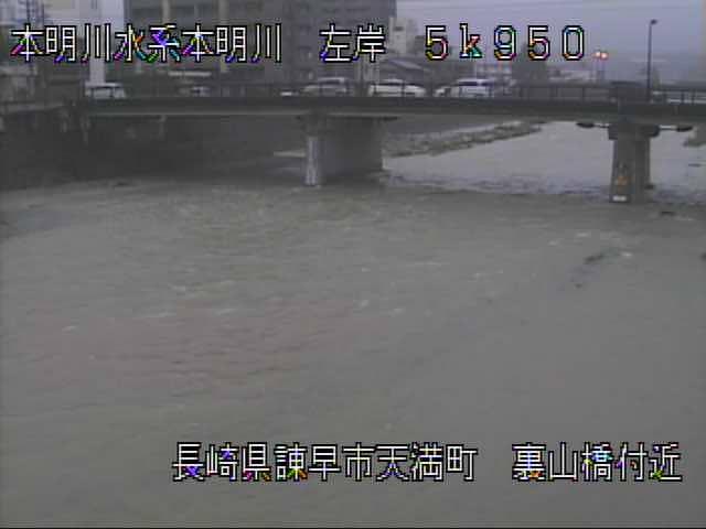 本明川-裏山橋