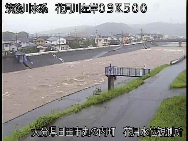 花月川-丸の内町