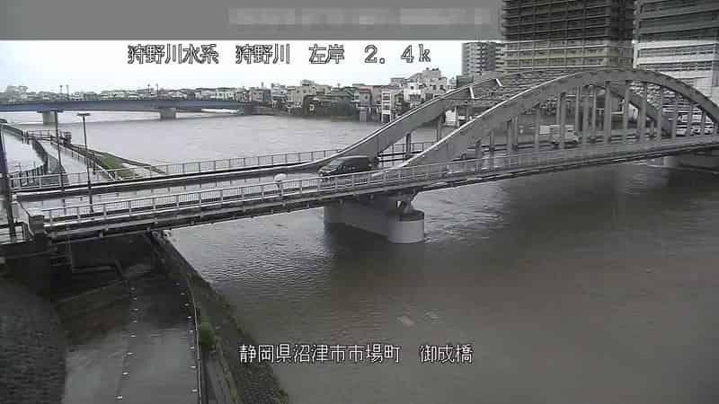 狩野川-御成橋