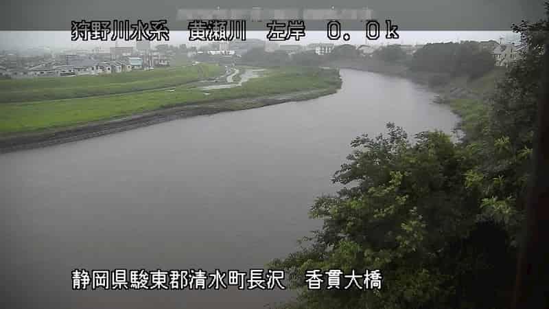 黄瀬川-香貫大橋付近
