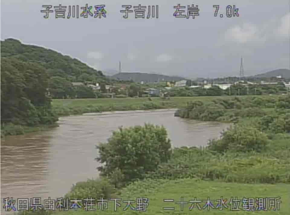 子吉川-二十六木水位観測所
