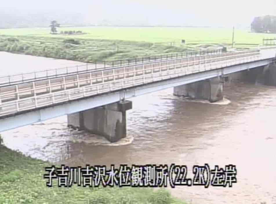子吉川-吉沢橋