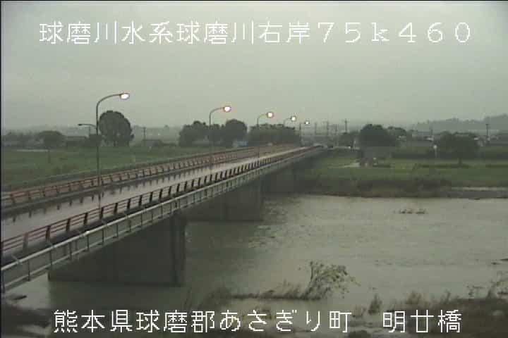 球磨川-明廿橋