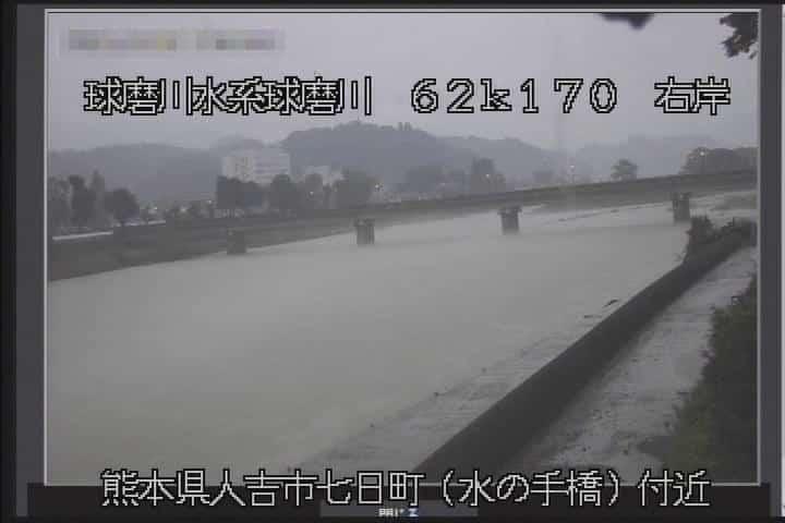 球磨川-水の手橋