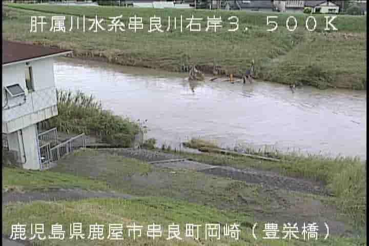 串良川-鹿屋市