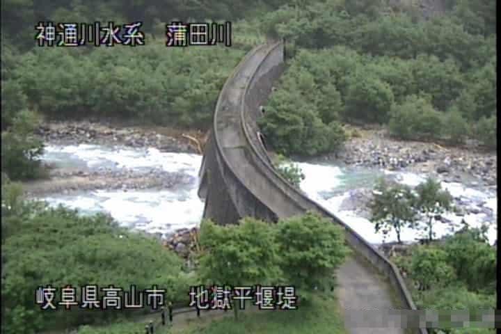 蒲田川-地獄谷堰堤