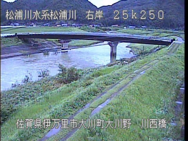 松浦川-川西橋