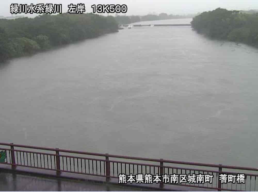 緑川-著町橋