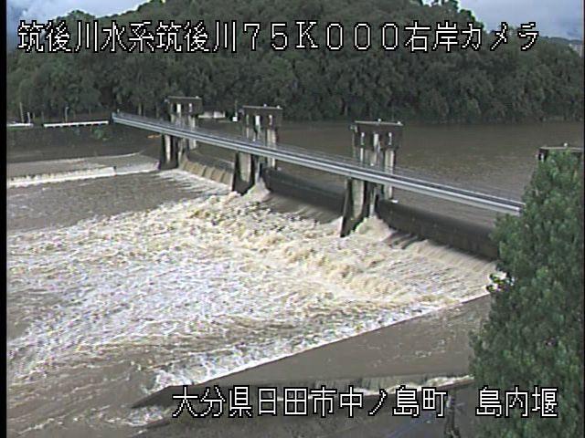 三隈川-島内堰