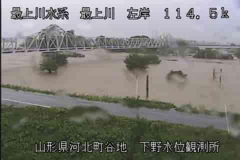 最上川-谷地橋下流