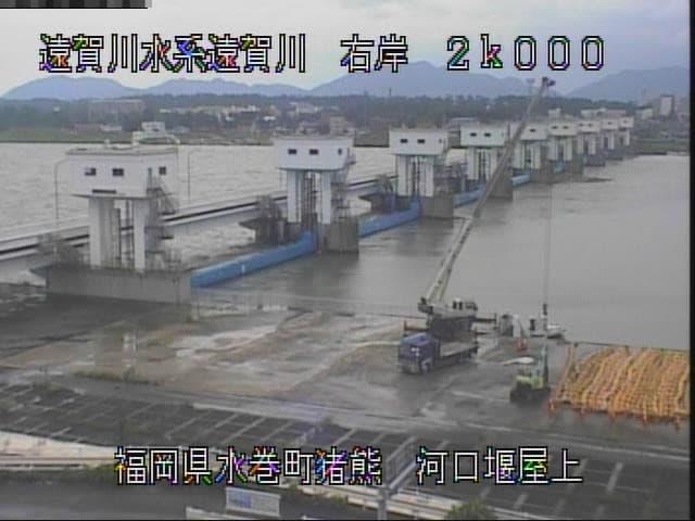遠賀川-河口堰