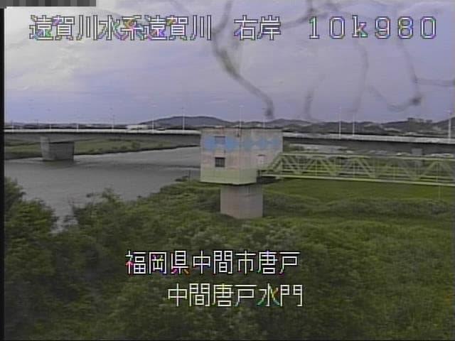 遠賀川-中間唐戸水門