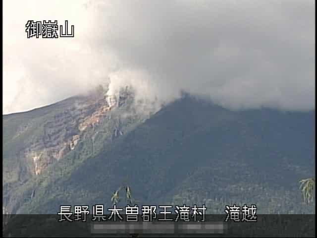 御嶽山-滝越
