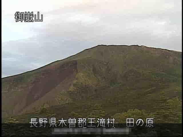 御嶽山-田の原から
