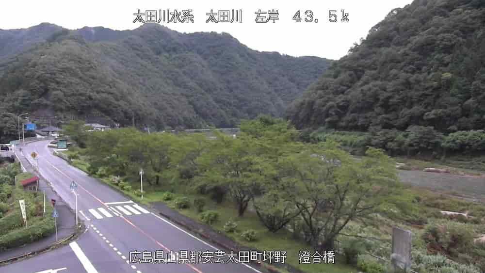 太田川-澄合橋