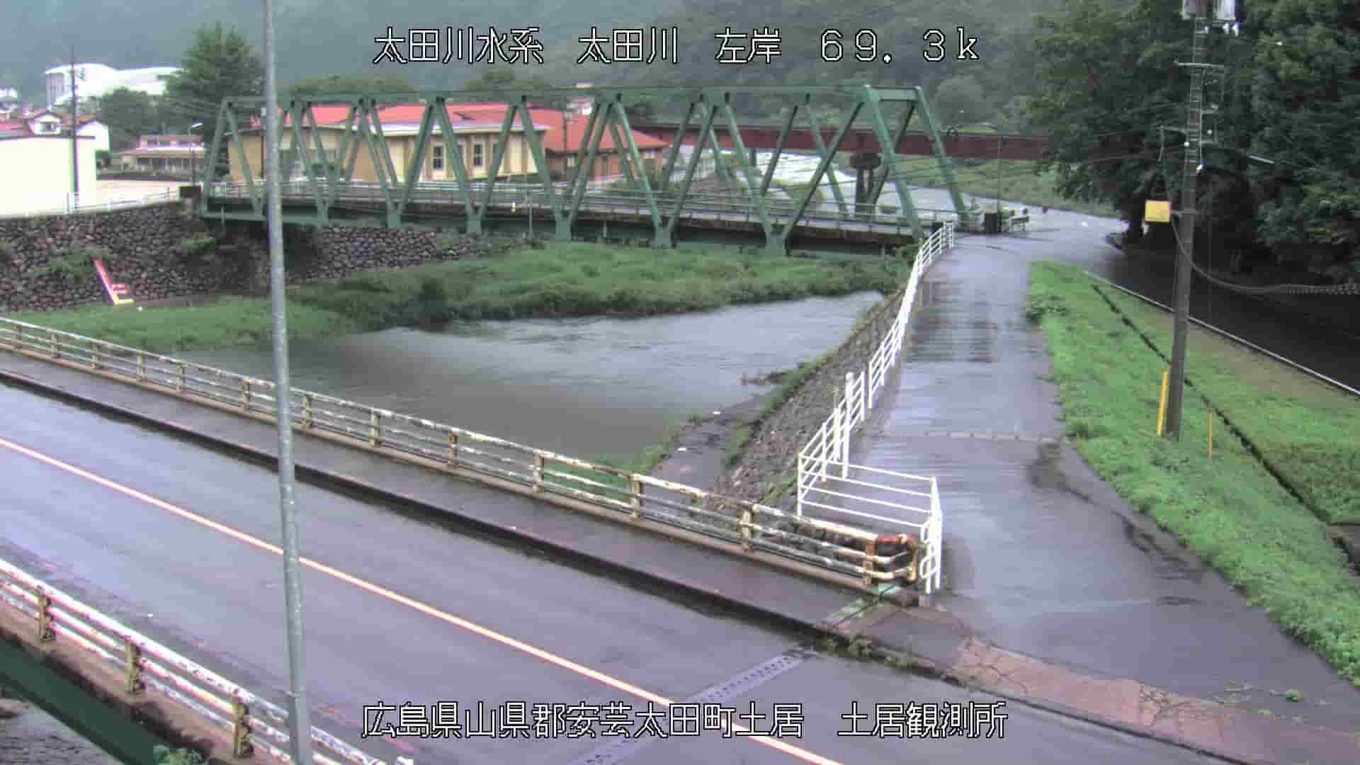 太田川-戸河内橋