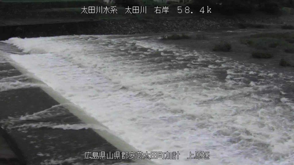 太田川-上原堰堤
