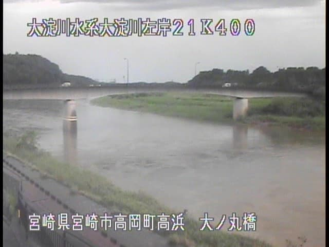 大淀川-大の丸橋