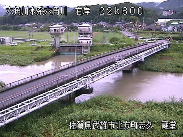 六角川-椛鳥橋