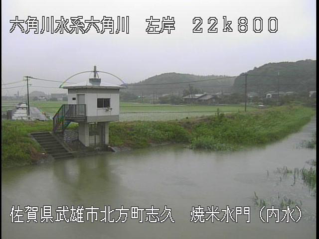 六角川-焼米排水機場