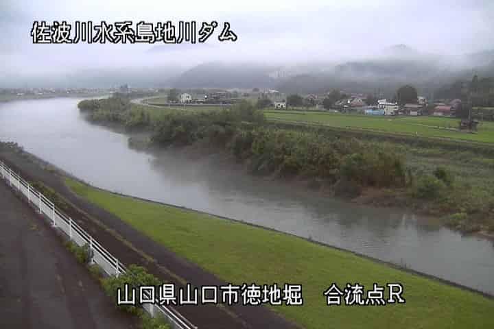 佐波川と島地川合流点
