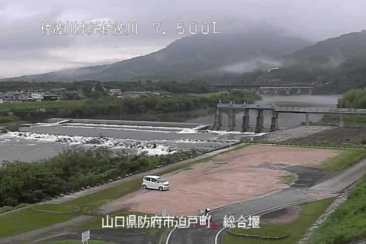 佐波川-総合堰