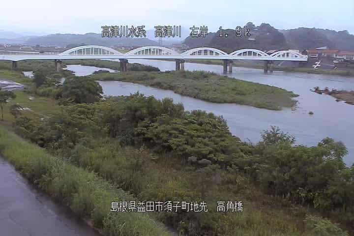 高津川-高角橋
