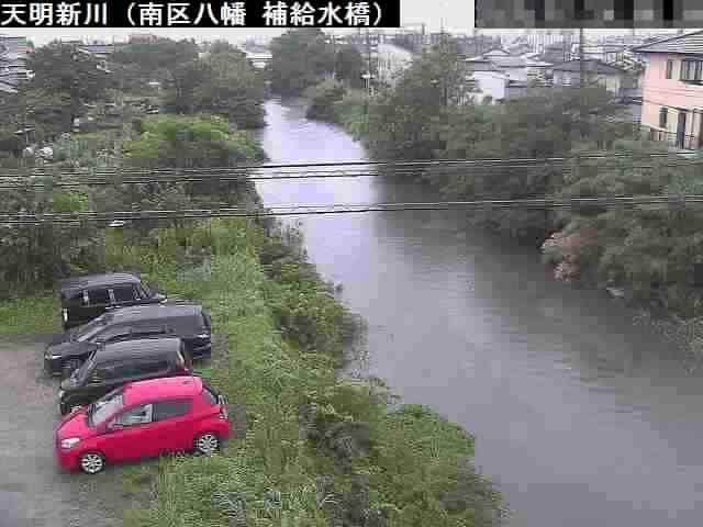 天明新川-補給水橋