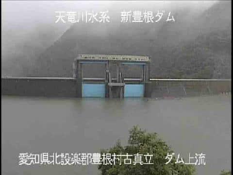 新豊根ダム-天竜川