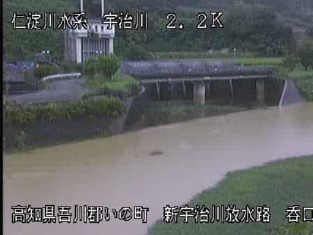 新宇治川放水路呑口