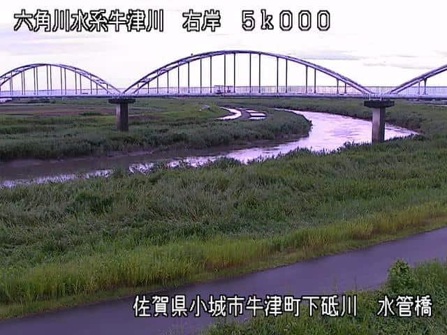 牛津川-水管橋