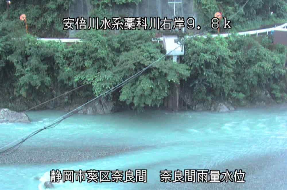 藁科川-奈良間