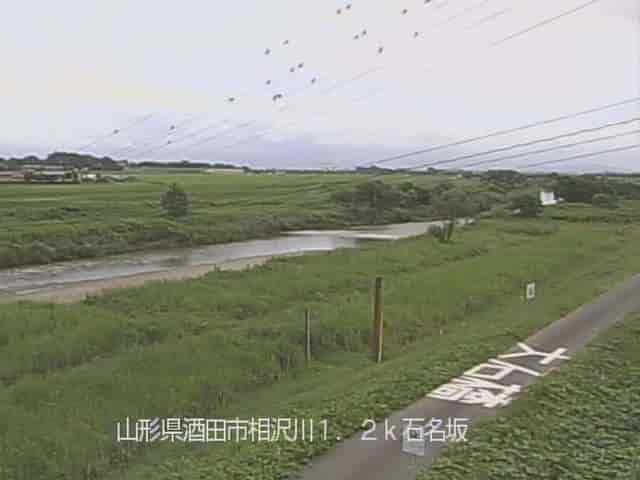 相沢川-石名坂